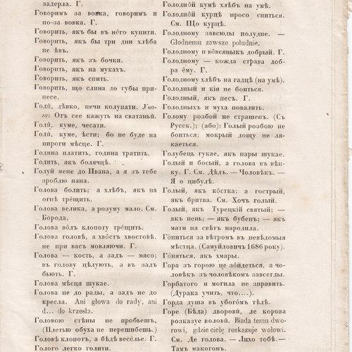 Starosvitsjkyj Bandurysta (159).jpg
